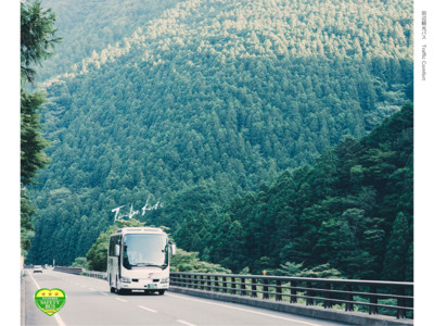 (有)田辺観光バス