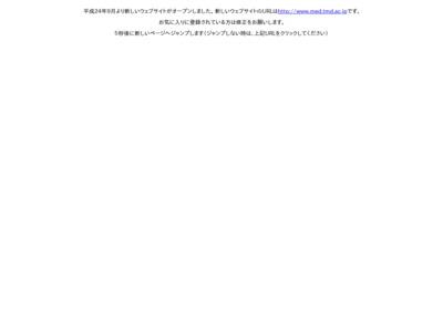 http://www.tmd.ac.jp/med/med-J.html