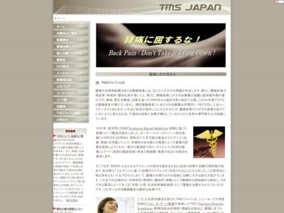 TMS JAPAN