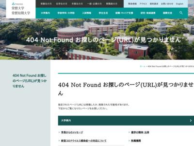 http://www.tokiwa.ac.jp/department/college/childhood/index.html