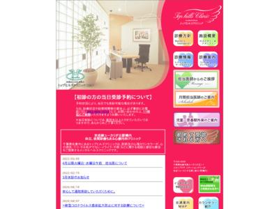 メンタルケアパレス トップヒルズクリニック(佐倉市)