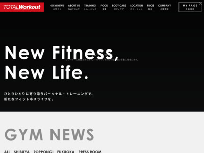 http://www.totalworkout.jp/