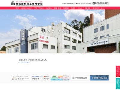 http://www.toushigi.ac.jp/characteristic.html