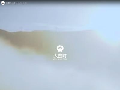 http://www.town.otoyo.kochi.jp/