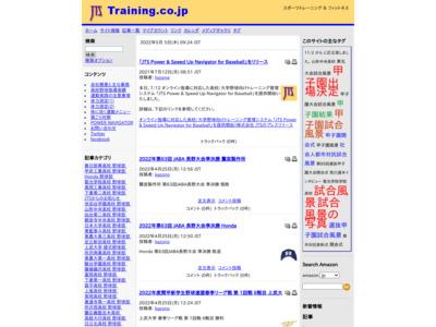 JTSホームページ