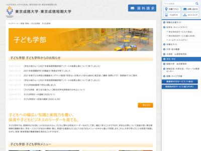 http://www.tsu.ac.jp/child/index.html