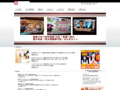 http://www.tuyuki-office.jp/rikon01.html