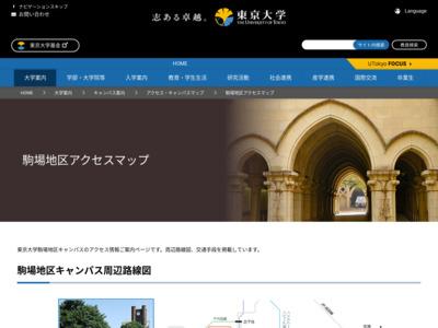 http://www.u-tokyo.ac.jp/campusmap/map02_02_j.html