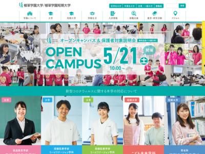 http://www.uekusa.ac.jp/