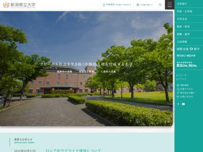 http://www.unii.ac.jp/index.html