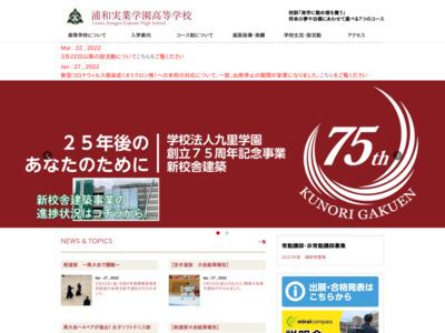 http://www.urajitsu.ed.jp/sh/