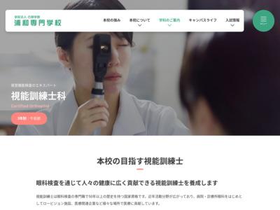 http://www.urasen.jp/shinou.html