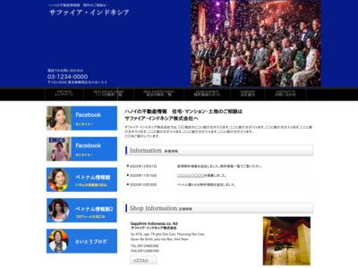 日本アーバネットシステム