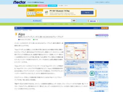 「Vector」 のページ