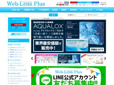 Web-Lens.com