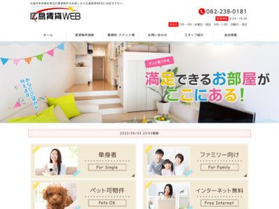 広島 賃貸マンション情報/広島賃貸WEB
