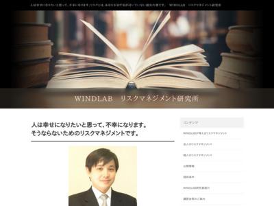 1stオンラインカウンセリング研究会