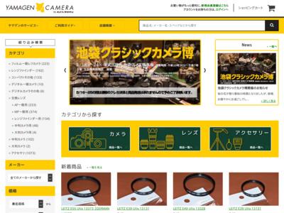http://www.yamagen-camera.co.jp