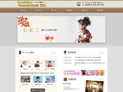 http://www.yamaguchi-photo.net/