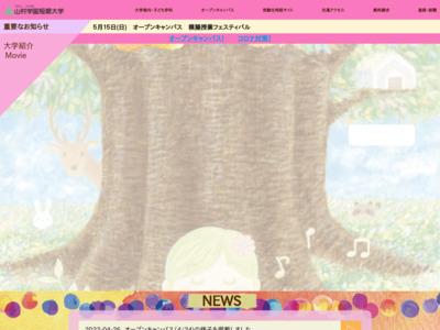 http://www.yamamura-tandai.ac.jp/pc/