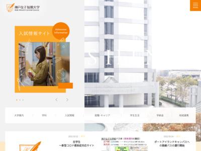 http://www.yg.kobe-wu.ac.jp/jc/index.html