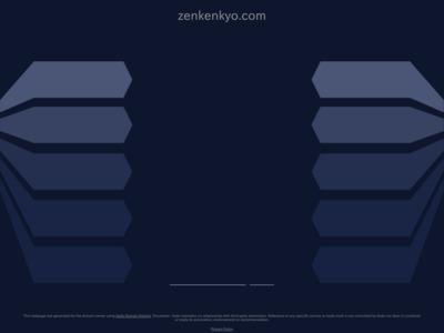 全日本健康自然食品協会