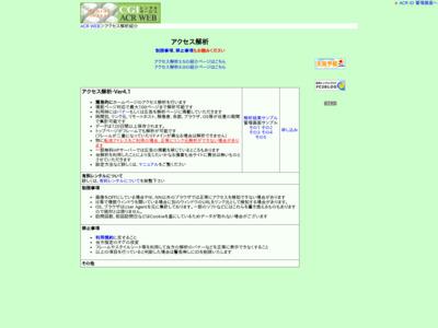 http://www.ziyu.net/log.htm