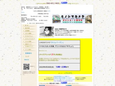http://www1.odn.ne.jp/~aak81130