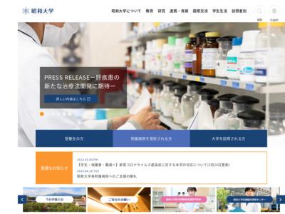 http://www10.showa-u.ac.jp/~dent/index.html