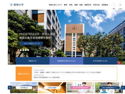 http://www10.showa-u.ac.jp/~pharm/index.html
