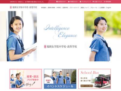 http://www2.fukujo.ac.jp/js/
