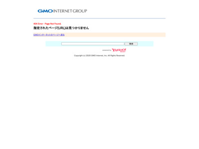 http://www2.osk.3web.ne.jp/~ndenki/index.html