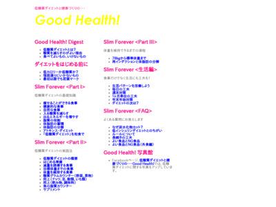 Good Health!