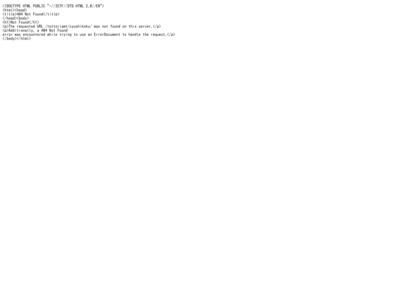 第39回中国四国医学検査学会