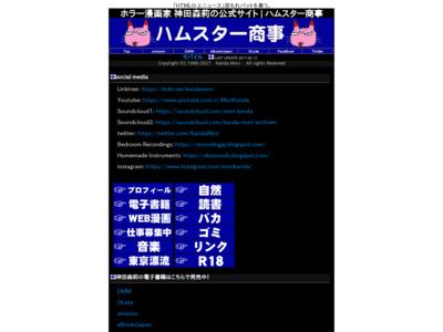 http://www2u.biglobe.ne.jp/~moli/index.html