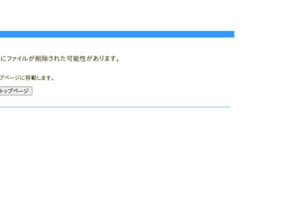 小森のホームページ