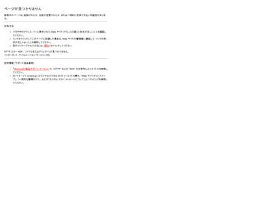 http://www3.osaka-ohtani.ac.jp/ph/