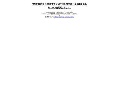 興信所/探偵社タスクフォース