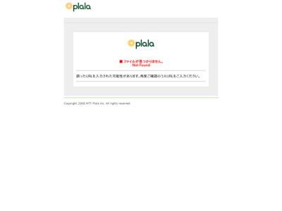 http://www6.plala.or.jp/studio0101