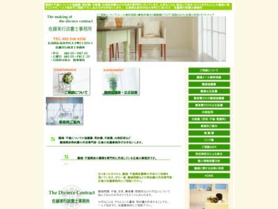 http://www7a.biglobe.ne.jp/~minoru35/