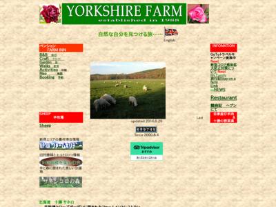 YORKSHIRE FARM