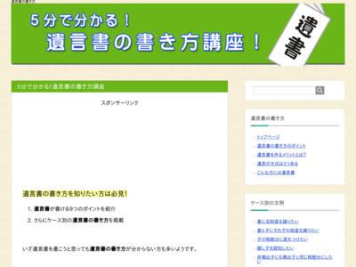 http://yuigonsyo.fc2web.com/