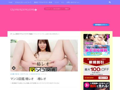 えろもえこむ.com