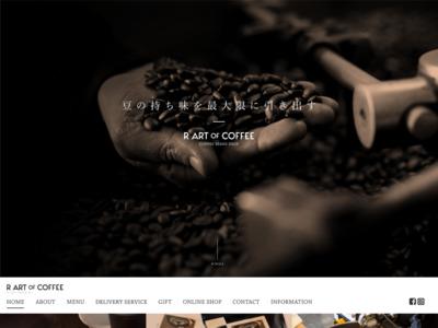 名古屋市千種区本山 R ART OF COFFEE
