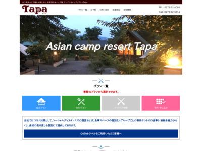 アジアンキャンプリゾートTAPA