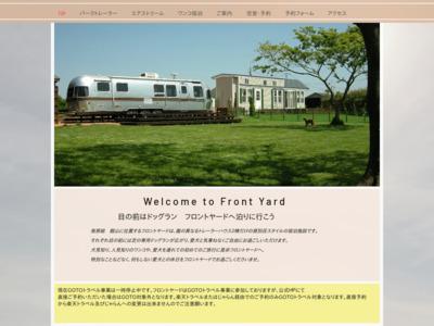 Front Yard(フロントヤード)