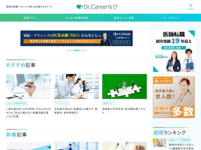 Joy.net