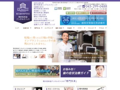 関内馬車道デンタルオフィス