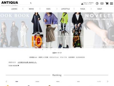 オリジナルブランドantiqua&セレクトショップ、雑誌感覚store:antiqua