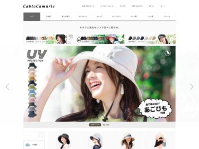 帽子屋カブロカムリエ | 紫外線「UV」対策に自信アリ!レディース帽子のカブロカムリエ